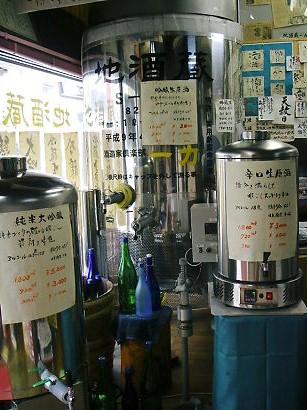 ichiriki 08-002.JPG