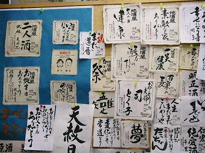 ichiriki 08-003.JPG