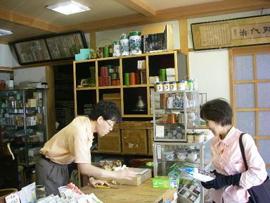 isikawachaho 07-003.JPG