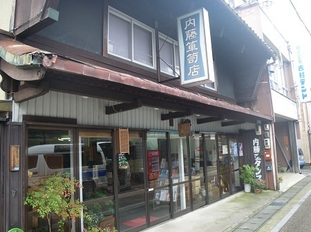itoutannsu 13-12 (1).JPG