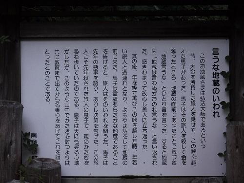 iunajizou  (7).JPG