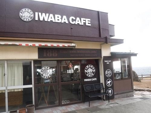 iwabacoffee  (14).JPG