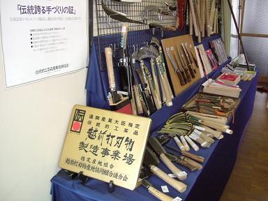 iwaihamono 07-001.JPG