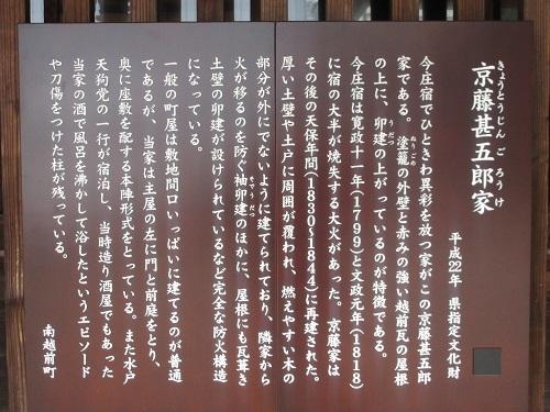 jingorouke  (2).JPG
