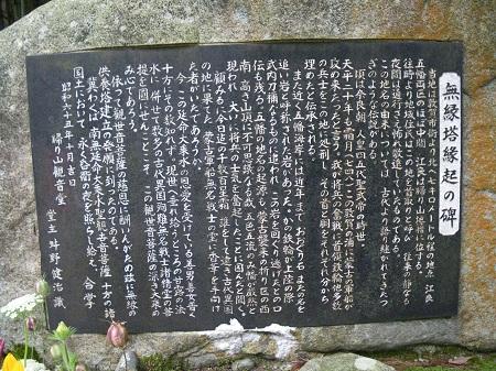 kaeriyamakannnonn 12-06 (5).JPG