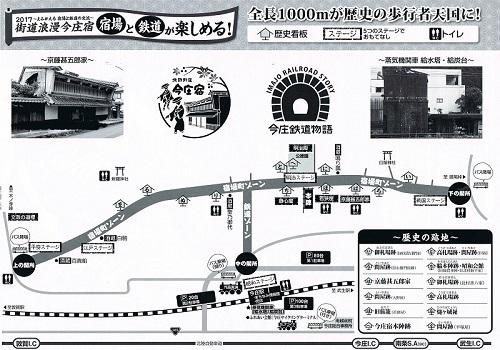 kaidouroman  (2).jpg