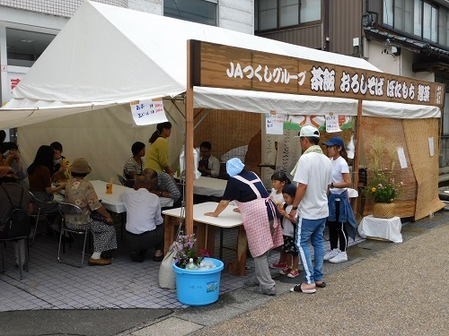 kaidouromann 2018 (20).JPG