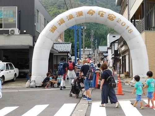 kaidouromann 2018 (2).JPG