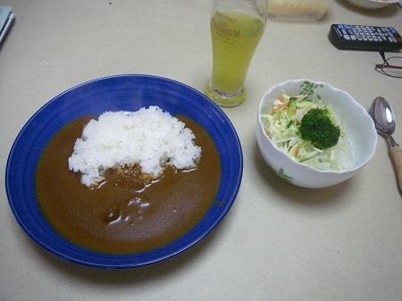kaigunnkare- 13-02 (2).JPG