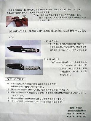 kajiya 07-004.JPG