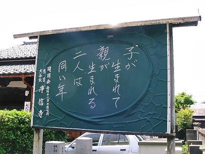 kakugen 08-000.JPG