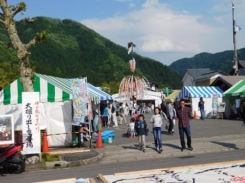 kamimatsuri  (2).JPG