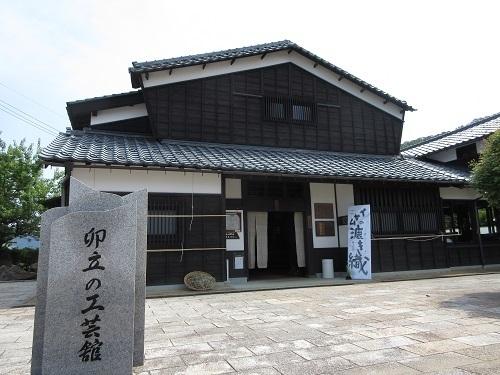 kamisuki  (1).JPG