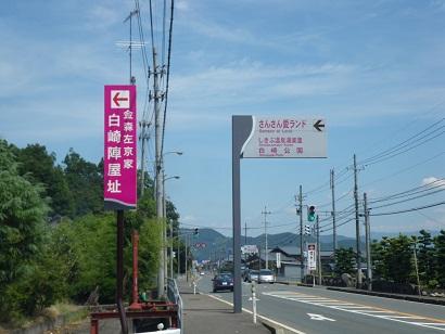 kanamorisakyou 10-0901.JPG
