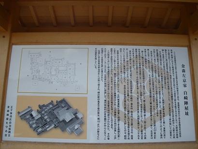 kanamorisakyou 10-0902.JPG