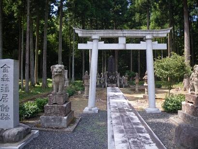 kanamorisakyou 10-0903.JPG