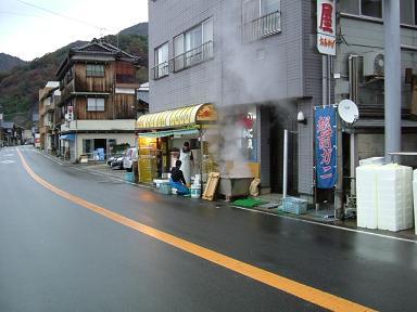 kanikaidou 02.JPG
