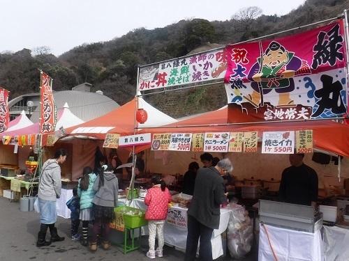 kanimatsuri  (2).JPG