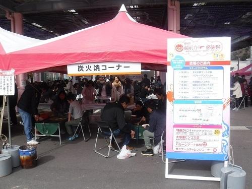 kanimatsuri  (3).JPG