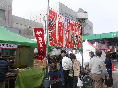 kanimatsuri  (6).JPG