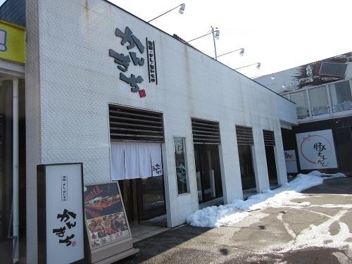 kannkichi   (1).JPG