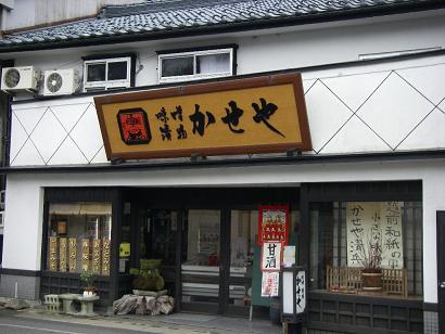 kaseya 09-000.JPG