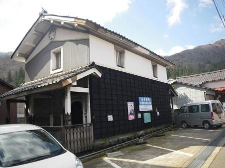 katakuri 14-0331 (5).JPG