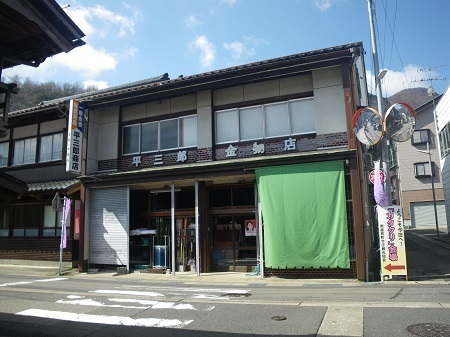 katakuri 14-0331 (7).JPG