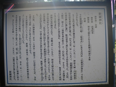 katakuri 14-047 (4).JPG