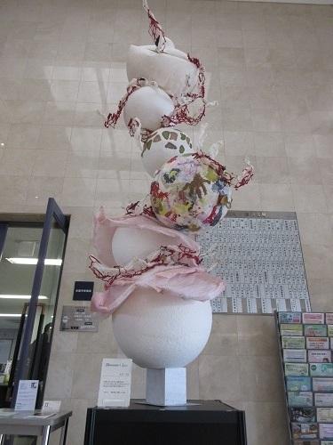 katoukozue  (1).JPG