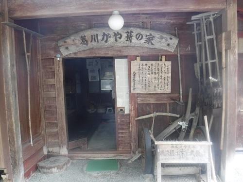 katsuragawa kayabukinoie  (4).JPG