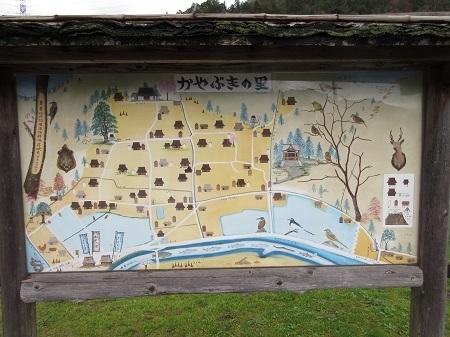 kayanosato 15-0414 (11).JPG