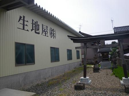kijiya 12-00 (1).JPG