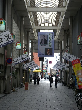 kitanoshou 11-0101.JPG