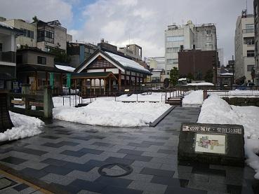 kitanoshou 11-0103.JPG