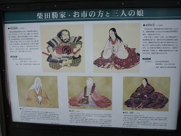 kitanoshou 11-0105.JPG
