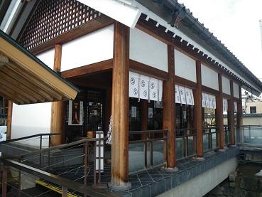 kitanoshou 11-0108.JPG