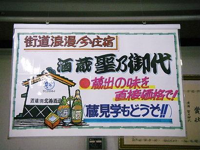kitazen 07-006.JPG