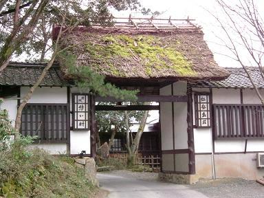 kogashima 00.JPG