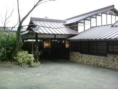 kogashima 01.JPG