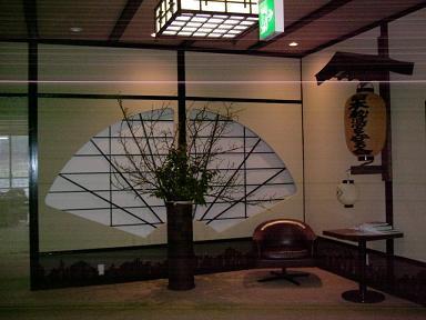 kogashima 03.JPG