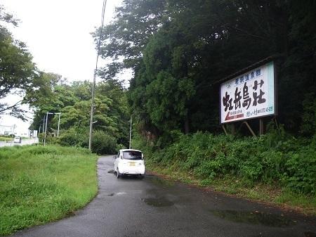 kogashimasou 13-09 (1).JPG