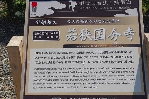 kokubunnji  (3).JPG