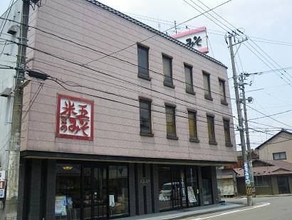 komego 10-0801.JPG