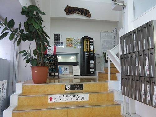 kougeisha  (1).JPG