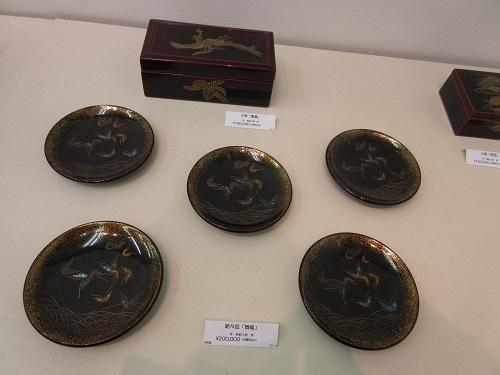 kougeisha  (3).JPG