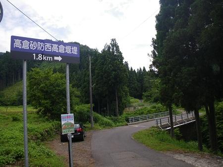 koukura 12-06 (12).JPG
