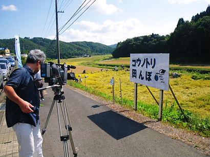 kounotori 09-900.JPG