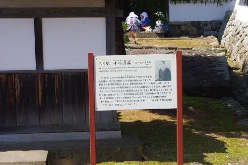 koushouji  (2).JPG