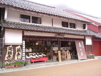 kumagawa 04.JPG